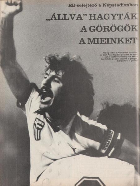 1983 görökitthon